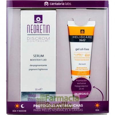 NEORETIN DC Serum Fluido Despigmentante 30ml + REGALO Heliocare 360º Gel